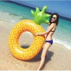浮き輪 パイナップル うきわ 空気入れ セット 大きくて目立つ おもしろ うきわ
