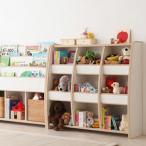 おもちゃ箱 収納 棚 おしゃれ 完成品 子供家具 収納ラック 日本製 落書きOK  L'kids エルキッズ おもちゃ箱 ラージサイズ