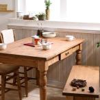 カントリー家具 ダイニングテーブル 4人用 120×75 天然木 Chelsey*Mom チェルシー・マム リビング テーブル