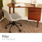 チェア オフィスチェア デスクチェア 千鳥柄 PK ピケ かわいい キャスター付き おしゃれ 人気 組立家具 送料無料 大川家具
