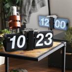 時計 おしゃれ レトロ デジタル時計 壁掛け 卓上 フリップクロック ブラックカラー 単1乾電池使用 送料無料