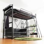 ロフトベッド シングル ハイタイプ ロフトベット システムベッド 宮付き コンセント付き ORCHIS オーキス