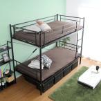 2段ベッド シングル ベッド おしゃれ ロフトベット 二段ベット 分割可能 Larch ラーチ 耐震性抜群