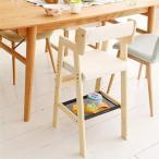 キッズチェア ダイニング 木製 おしゃれ キッズチェアー ハイチェア チェア ダイニングチェア 高さ調整 子供用 椅子 ベビーチェア 天然木 安心設計
