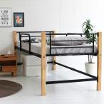 ロフトベッド シングル ロータイプ 木製 ミドルベッド システムベッド シングルベッド IRI-1041