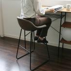 バーチェア おしゃれ 北欧 モダン カウンターチェア レザー 椅子 バースツール ハイスツール ブラウン キャメル
