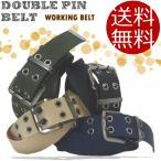 ダブルピン 作業用ワーキングベルト 幅3.8cm 4色 / ウエスト110cmまで(bl-wp-40)