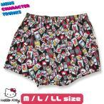 サンリオ ハロー キティ 花札 柄 総柄 トランクス パンツ メンズ 綿100% 可愛い かわいい 下着 キャラクター