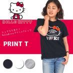 Hello Kitty Tシャツ 半袖 綿100% 3サイズ( M/ L/ LL ) カラー3色 ハローキティ キティ ティーシャツ トップス レディース