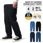 デニムパンツ メンズ ストレッチ パンツ ボトム ズボン 選べる股下 ゆったり ワイド 大きいサイズ 3L 5L ウエストゴム イージーパンツ