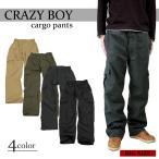 『CRAZY BOY カーゴパンツ』 メンズ ボトムス TCウェザー 4カラー 3L 4L 大きいサイズ ビッグサイズ 大寸 ワーク ズボン パンツ CRAZYBOY