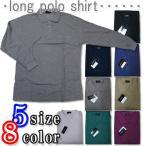 紳士長袖ポロシャツ 無地8色5サイズ(M/L/LL/3L/4L)(ps34800)紳士/メンズ/鹿の子