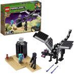 レゴ LEGO マインクラフト 最後の戦い 21151 ブロック 知育玩具