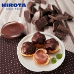シュークリーム チョコレート お歳暮 クリスマス 1箱4個入 洋菓子のヒロタ HIROTA 定番 スイーツ ギフト おやつ デザート お菓子 贈り物 お取り寄せ(1個38g)