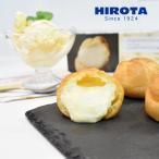 シュークリーム ふんわりミルクバニラ 期間限定 洋菓子のヒロタ HIROTA スイーツ ギフト おや つ デザート お菓子 お取り寄せ (1個26g)