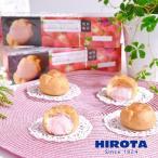 〔12月-2月〕ヒロタのシュークリーム:福岡あまおう苺