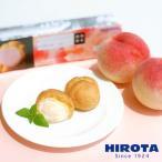 シュークリーム 完熟白桃 期間限定 洋菓子のヒロタ HIROTA スイーツ ギフト おや つ デザート お菓子 お取り寄せ (1個26g)