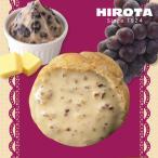 シュークリーム 大人のレーズンバター 期間限定 ホワイトデー お返し 洋菓子のヒロタ HIROTA スイーツ ギフト おや つ デザート お菓子 お取り寄せ (1個28g)