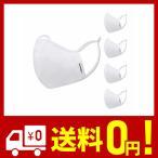 [アオキ] バンダナ 【サイズ調整可能】洗えるダブル抗菌機能付きマスク5枚セット 白 FREE