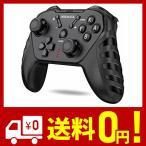 スイッチ コントローラー BEBONCOOL 艶消し素材 任天堂switch/switch lite対応 switch コントローラー Bluetoo