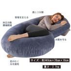 妊婦さんの睡眠改善にうまく役立ちます