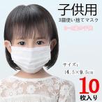 ╗╥╢б═╤ ┬ч┐═╛од╡дс е▐е╣еп ╟Є┐з 10╦ч╞■ е█еяеде╚ ╣ё╞т╚п┴ў ┼Ў╞№╚п┴ў ╔╘┐е╔█е▐е╣еп ╗░┴╪╣╜┬д ╛о┤щ ▓╓╩┤ е╒езеде╣ длд╝ ежегеые╣ │╩░┬ PM2.5  ╗╚дд╝╬д╞ е│еэе╩
