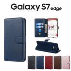 Galaxy S7 edge SC-02H SCV33 スマホ ケース 手帳型  サムソン samsung ギャラクシー 携帯 カバー かわいい セール プレゼント ポイント消化