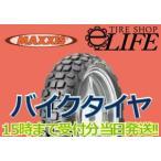 MAXXIS マキシス M6024 120/70-12 51J TL オフロード カスタム バイクタイヤ【2020年製】