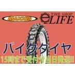 MAXXIS マキシス モトクロス/エンデューロ M7314 140/80-18 70R FIM リア用 Maxxcross EN バイクタイヤ【2020年製】