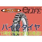 MAXXIS マキシス M7317 80/100-21 51M TT MAXXCROSS MX IT オフロード モトクロス エンデューロ フロント用【2017年製】