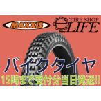 特価! MAXXIS マキシス M7319 2.75-21 45M KTM FREERIDE 250/350 純正採用タイヤ Trailmaxx オフロード フロント用【2018年製】