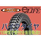 MAXXIS マキシス M7320 4.00R18 64M KTM FREERIDE 250/350 純正採用タイヤ Trailmaxx オフロード リア用【2020年製】