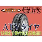 MAXXIS マキシス M931M RAZR MX AT20×6-10 4PR ATVタイヤ 20x6-10 バギー ソフトコンパウンド フロント用 新品【2017年製】