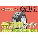 【在庫処分】MAXXIS マキシス MA-P1 165/70R13 165/70-13 79H 乗用車タイヤ 新品