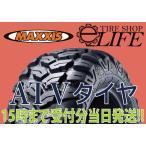 MAXXIS マキシス MU07 CEROS AT26×9.00R14 6PR ATVタイヤ 26×9R14 26x9R14 バギー フロント用 新品【2020年製】