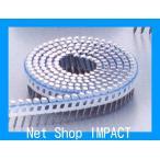AP1725SN アマテイ コスモスラウンド 機械打用釘 シート連結釘(ステンレス) (200本x40巻)x1箱