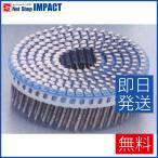 AP1838SN アマテイ コスモスラウンド 機械打用釘 シート連結釘(ステンレス) (200本x40巻)x1箱