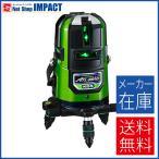 グリーンレーザー墨出し器 KDS フルライン バッテリーと乾電池共に対応 受光器 三脚セット ATL-96RGRSA