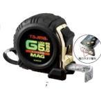 Gロックマグ爪25 メジャーコンベックス 幅25mm 長さ5.5m 先端マグネット付スチールテープ採用