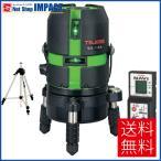 タジマ レーザー墨出し器 GZAN-KYRSET グリーン 本体・受光器・三脚セット NAVI GEEZA-KYR 追跡ナビ機能