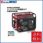 ショッピング発電機 ワキタ MEIHO HPG2500-6 発電機 スタンダード 周波数60Hz 定格出力2.3KVA 本体43kg 注意:規格に沿った電子機器をご利用願います。