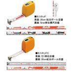 KDS 測量・墨出しツール ミニロット MN25-02BP