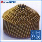 NC-2145 アマテイ ラウンドネイル 機械打用釘 針金連結釘(スムース/山巻) (400本x40巻)x1箱 大箱