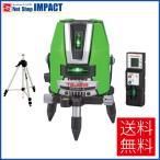タジマ ZEROG-KJYSET ゼロジーKJY グリーンレーザー墨出し器 本体・受光器・三脚セット ジンバル方式