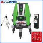 タジマ ZEROG-KYRSET ゼロジーKYR グリーンレーザー墨出し器 本体・受光器・三脚セット ジンバル方式