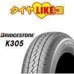 新品サマータイヤ BRIDGESTONE(ブリヂストン)  K305  145R12 6PR