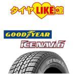 2014年製  新品スタッドレス 185/60R15  GOODYEAR(グッドイヤー)  ICE NAVI 6 (アイスナビ シックス)