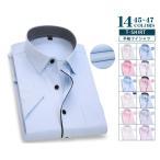 半袖ワイシャツ 無地 大きいサイズ クールビズ メンズ 紳士用 スーツシャツ ワイシャツ カッターシャツ グレー ストライプ Yシャツ ブロード