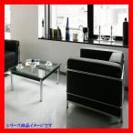 ル・コルビジェ Aセット 1人掛けソファ2脚+テーブル70cm幅 最高級のデザイン 快適な座り心地 贅沢仕様 リプロダクト品