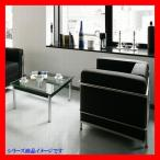 ル・コルビジェ Dセット 2人掛け+3人掛けソファ+テーブル120cm幅 最高級のデザイン 快適な座り心地 贅沢仕様 リプロダクト品